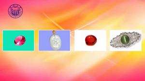 第四章 红宝石 蓝宝石.mp4