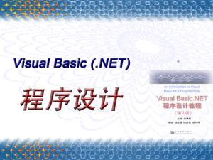 Visual Basic .net 程序设计