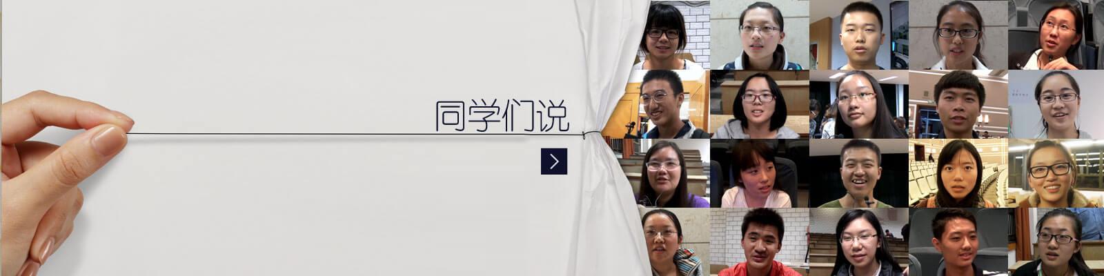智慧树在线教育_最值得信赖的中国mooc式在线互动学堂