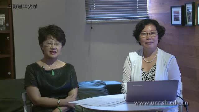 上海理工大学 大学生创业基础 第1讲 创业、创业精神与人生发展(1)-1.mp4