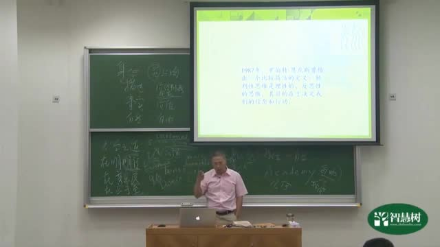 0.1.4批判性思维 高国希-4.mp4