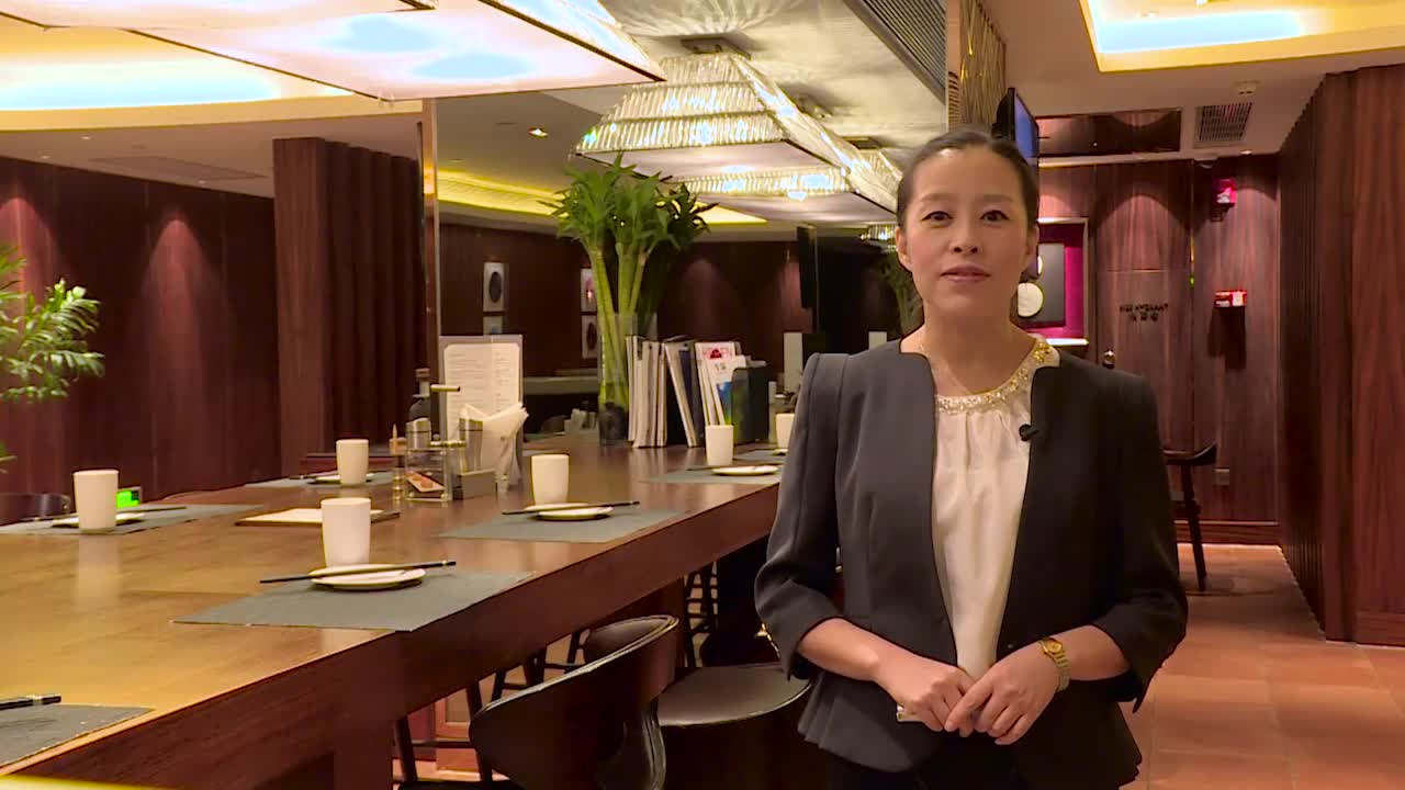 第五讲 酒店房务管理职能与要求_1.mp4