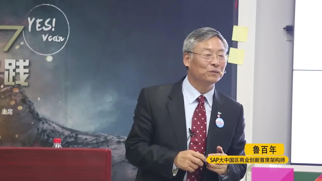 创新工程实践05_天马行空&民主集中&开放心态&换位思考.mp4