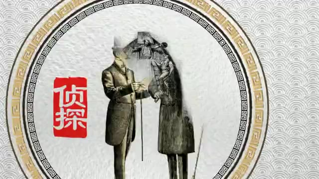 2.1 中国古代武侠小说的美学要素.mp4