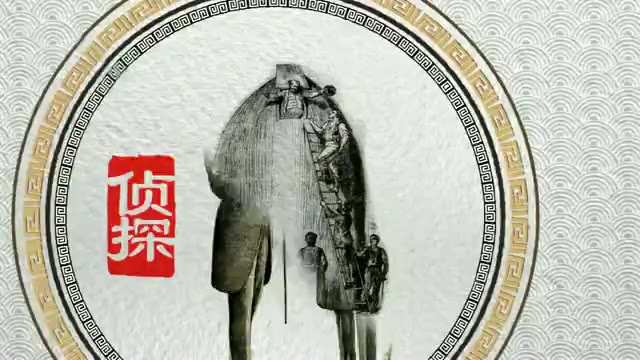 1.3 中国现当代通俗小说中的几个美学问题.mp4