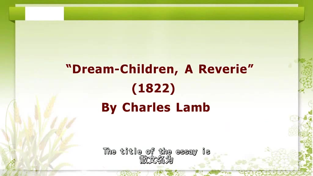 5.1Dream-Children.mp4