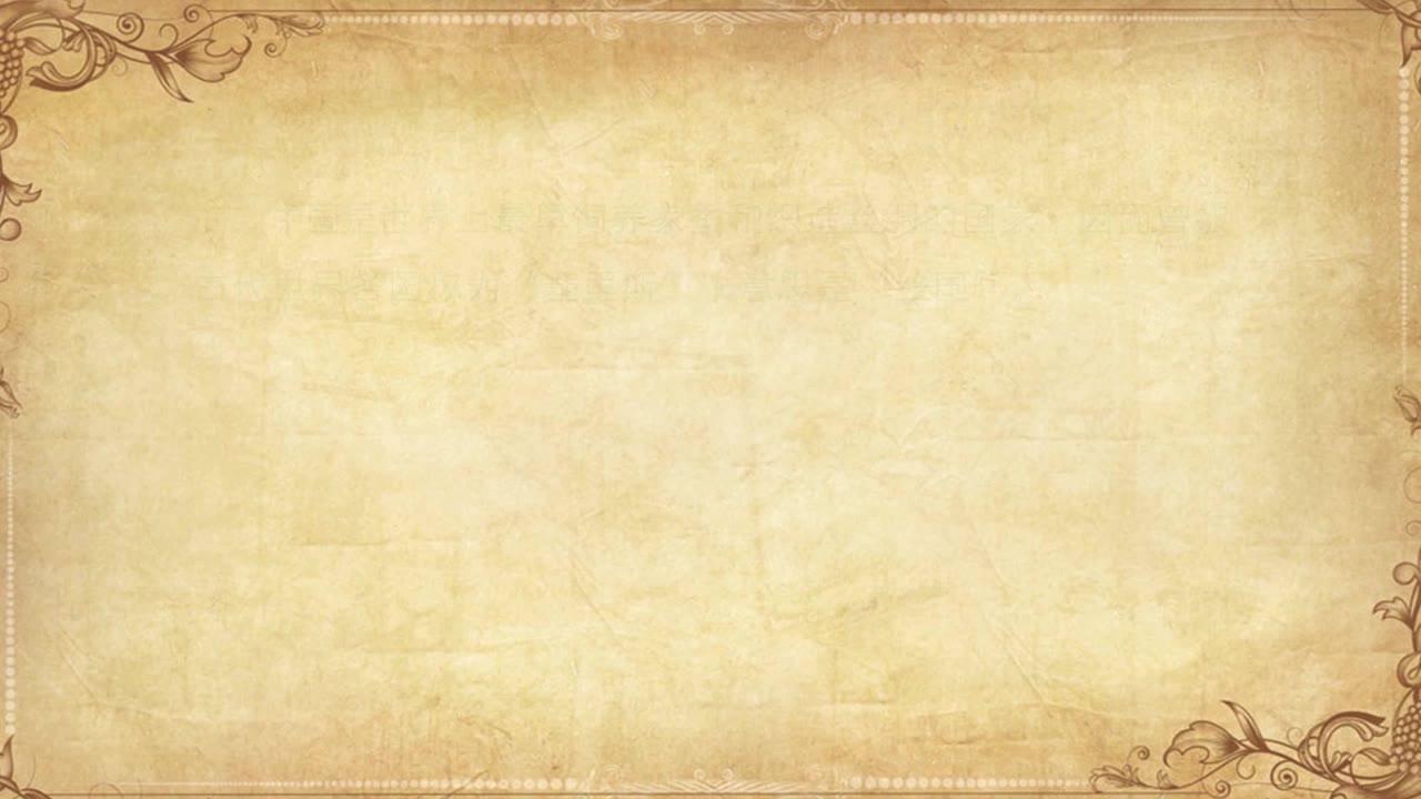 1-3 马王堆汉墓中的丝绸.mp4