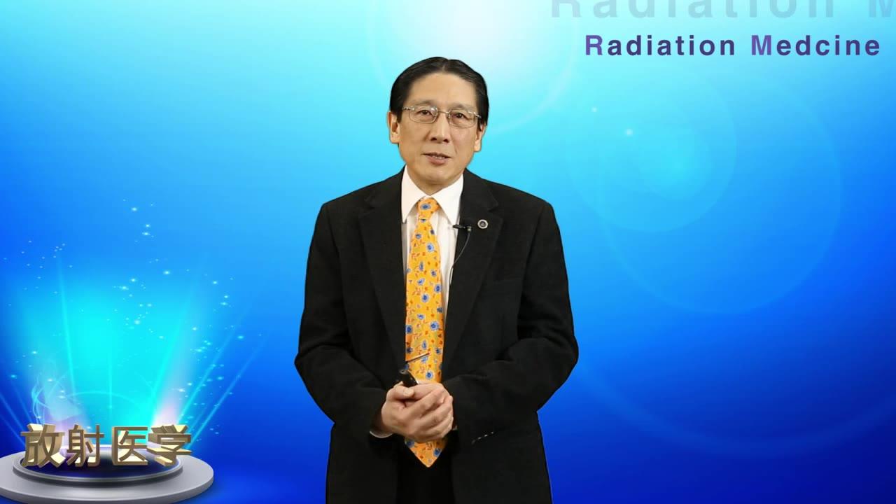 黑国庆-1-What is radiation?Is it bad for you?.mp4