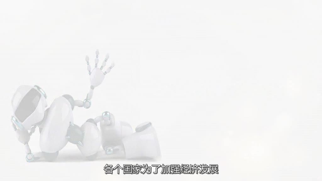 王振华 工业机器人研究应用(字幕).mp4