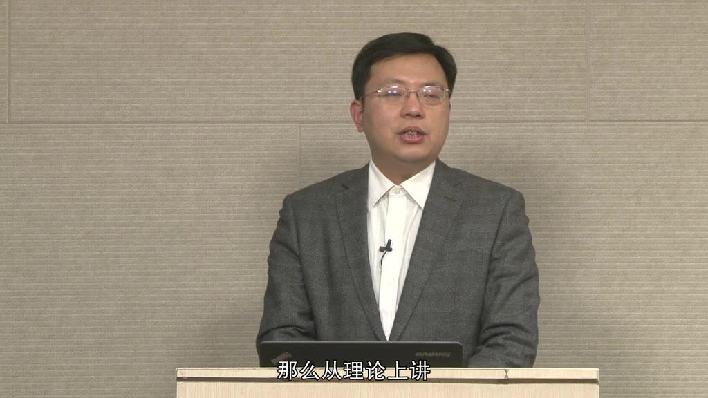 孙亮 辐射防护技术 —外照射防护.mp4.mp4