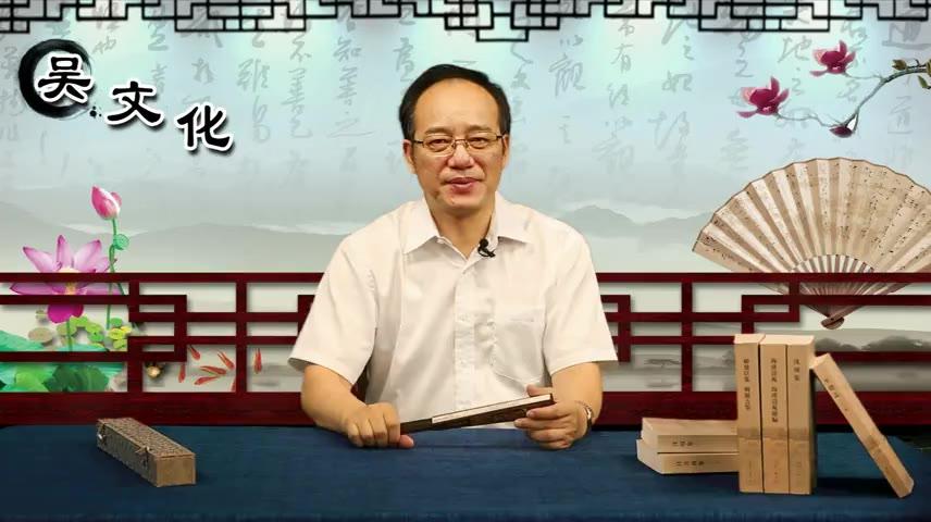 02(第一章第二节)太伯建立吴国.mp4.mp4