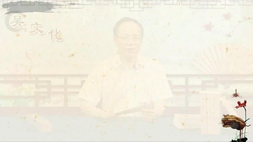 04(第一章第四节)阖闾改革.mp4.mp4