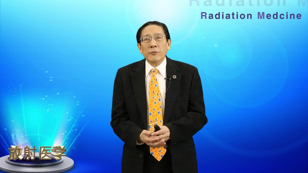 黑国庆-3-Oxgyen effects in radiation biology.mp4