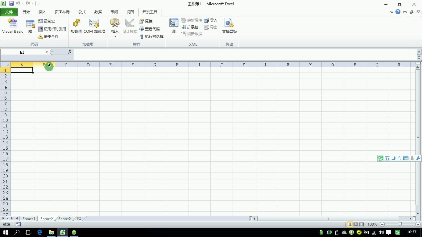 2加载分析工具库和规划求解软件_转.mp4