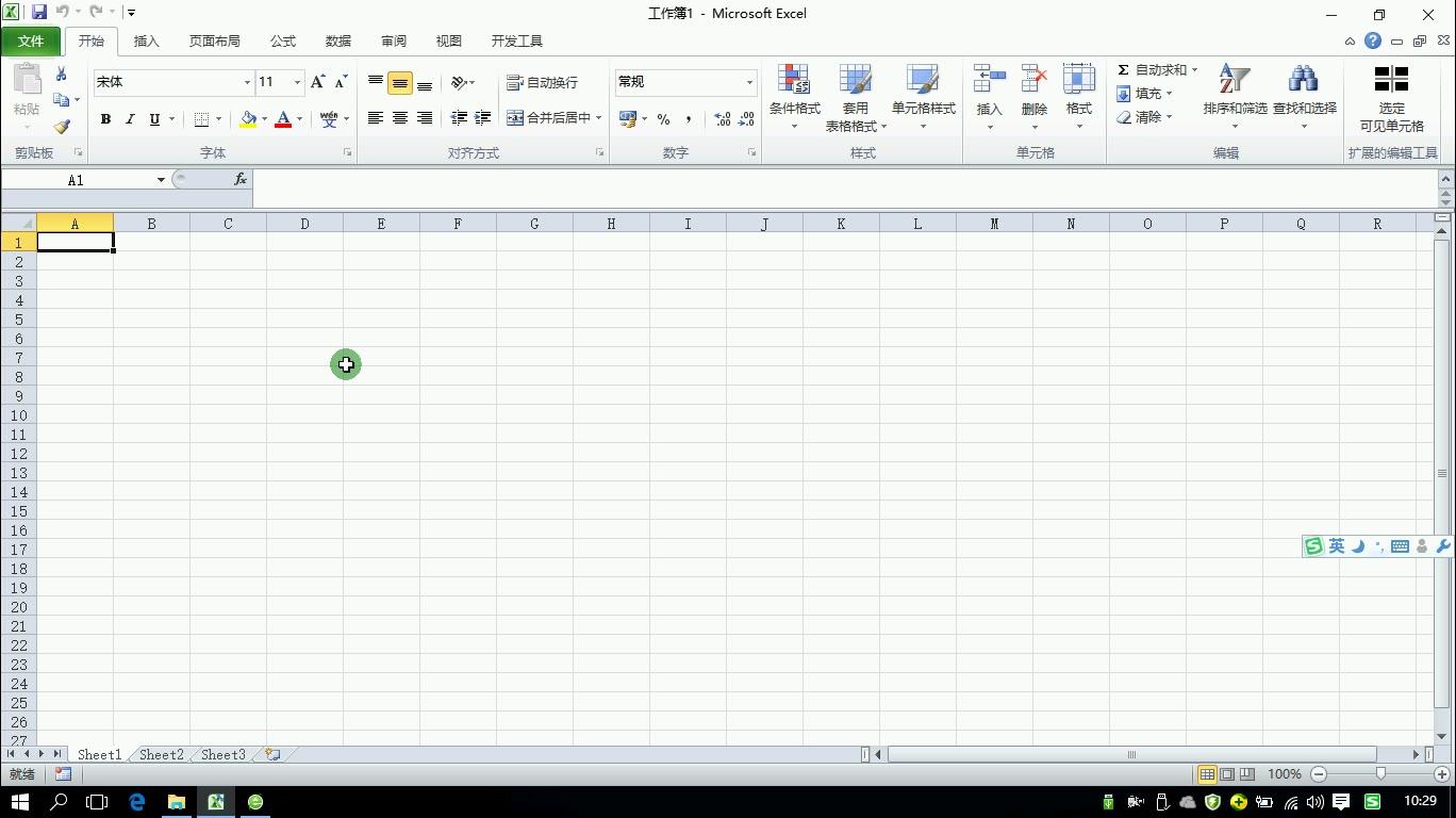 3加载开发工具控件_转.mp4