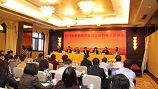 外语类专业校企合作培训研讨会