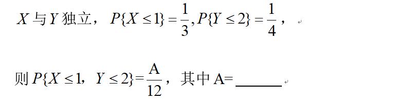 QQ截图3.60.png