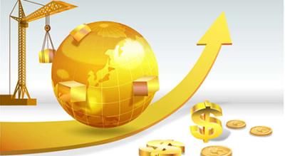 西方经济学的奇妙世界