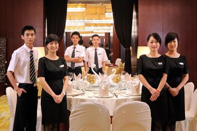 餐饮管理(西安欧亚学院)