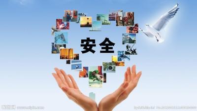 思想道德修养与法律基础(陕西交通职业技术学院)免费答案