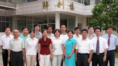 系统解剖学(海南联盟)