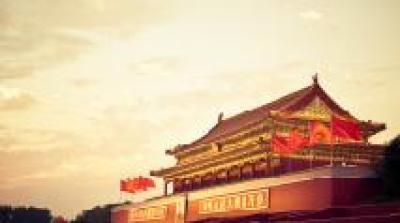 毛泽东思想与中国特色社会主义理论体系概论(黑龙江联盟)