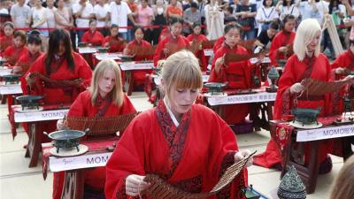 中国文化英语