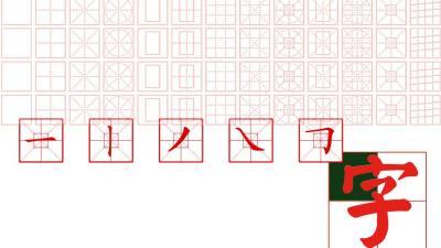 字体设计(上海出版印刷高等专科学校)