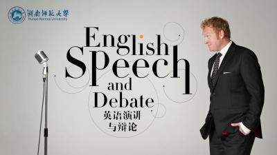 英语演讲与辩论期末智慧树答案