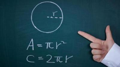 数学分析(长春师范大学)