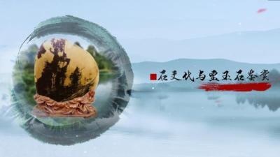 石文化与宝玉石鉴赏智慧树期末答案