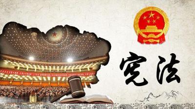 宪法(海南联盟)免费答案