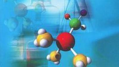 知到生物化学(齐鲁工业大学)判断题答案