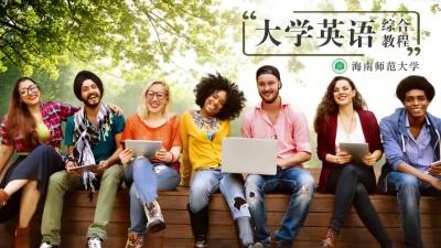 大学英语(一)(海南联盟)教程试卷答案