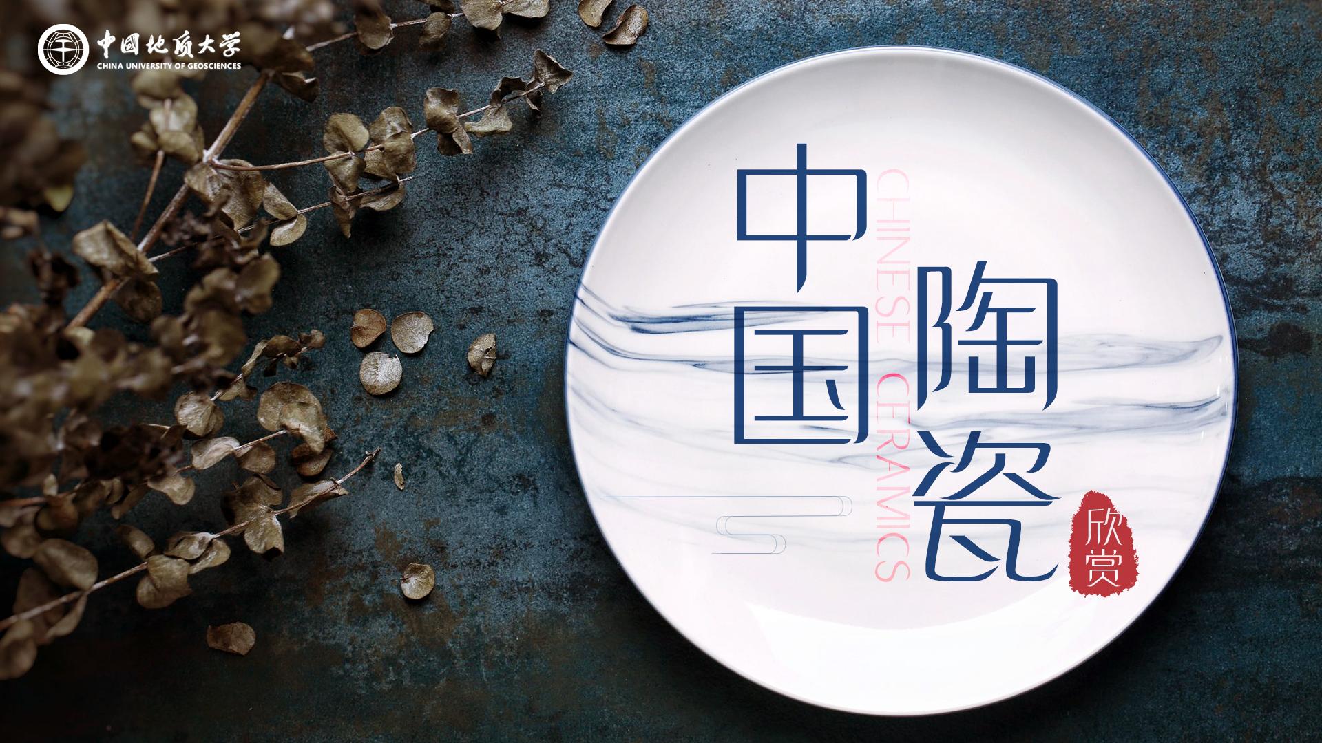 清朝瓷器发展史图片