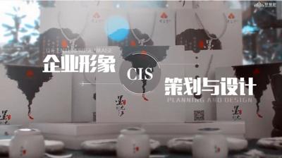 2020企业形象CIS策划与设计期末考试答案