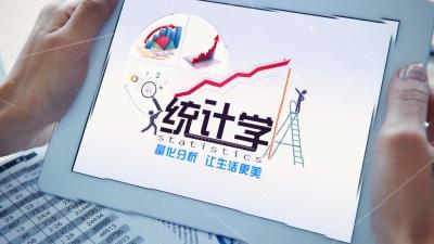 统计学(哈尔滨工程大学)教程考试题目与答案