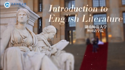 英语文学导论  Introduction to English Literature