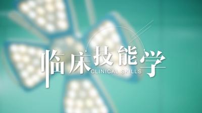 组织学与胚胎学(山东联盟-山东第一医科大学)答案