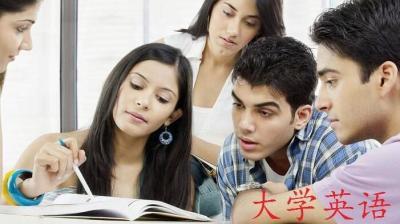 大学英语(山东联盟-青岛科技大学)安全答案