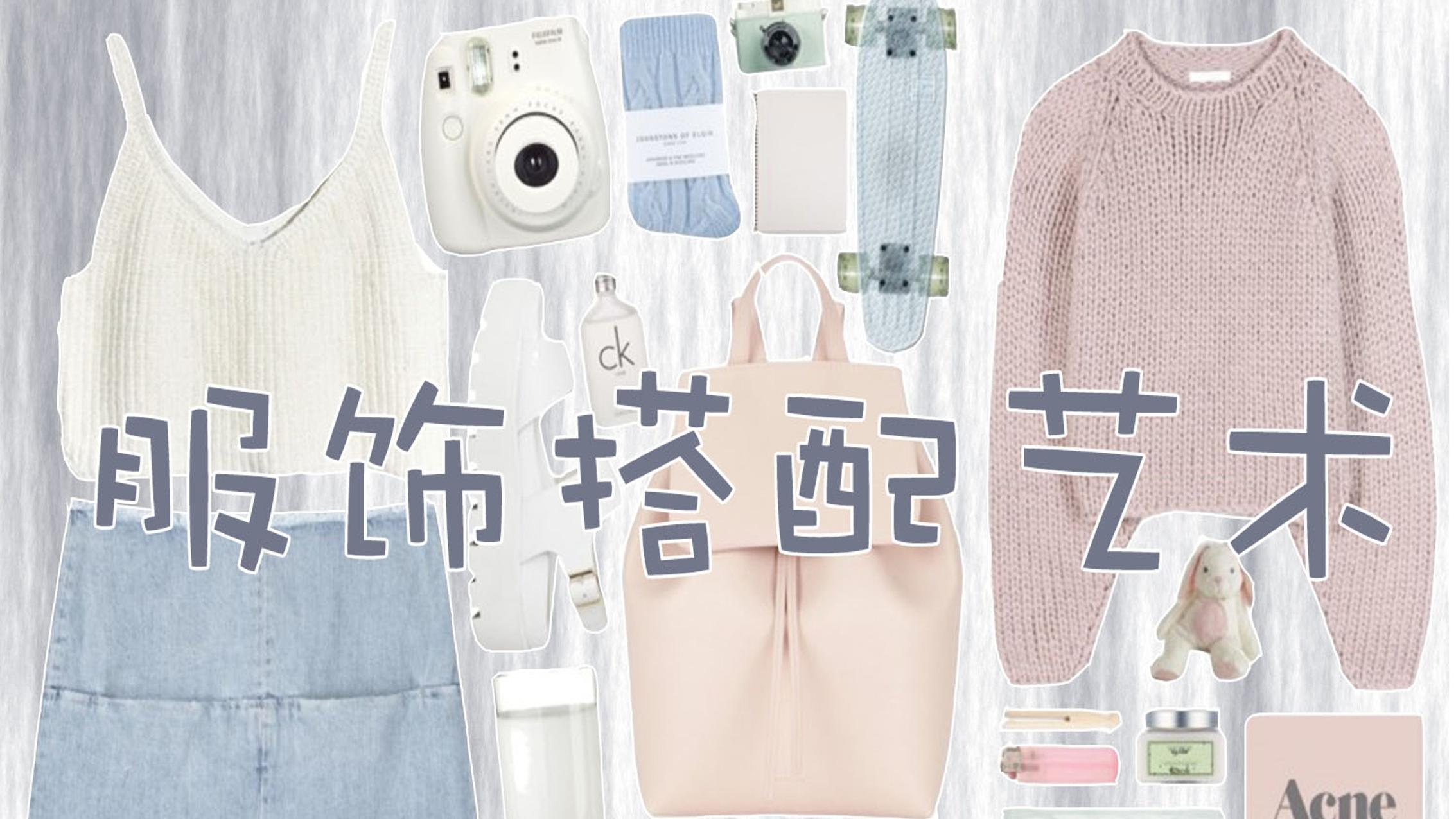 中国大学MOOC: 在交流电路中,电压与电流相位差为零,该电路必定是只含电阻的电路。