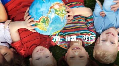 幼儿园课程设计与指导(山东联盟)