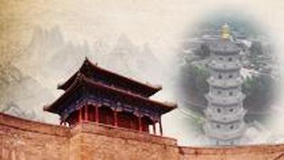 """中国城市发展之""""前世·今生"""""""
