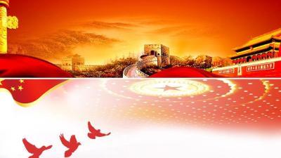 毛泽东思想和中国特色社会主义理论体系概论(日照职业技术学院)