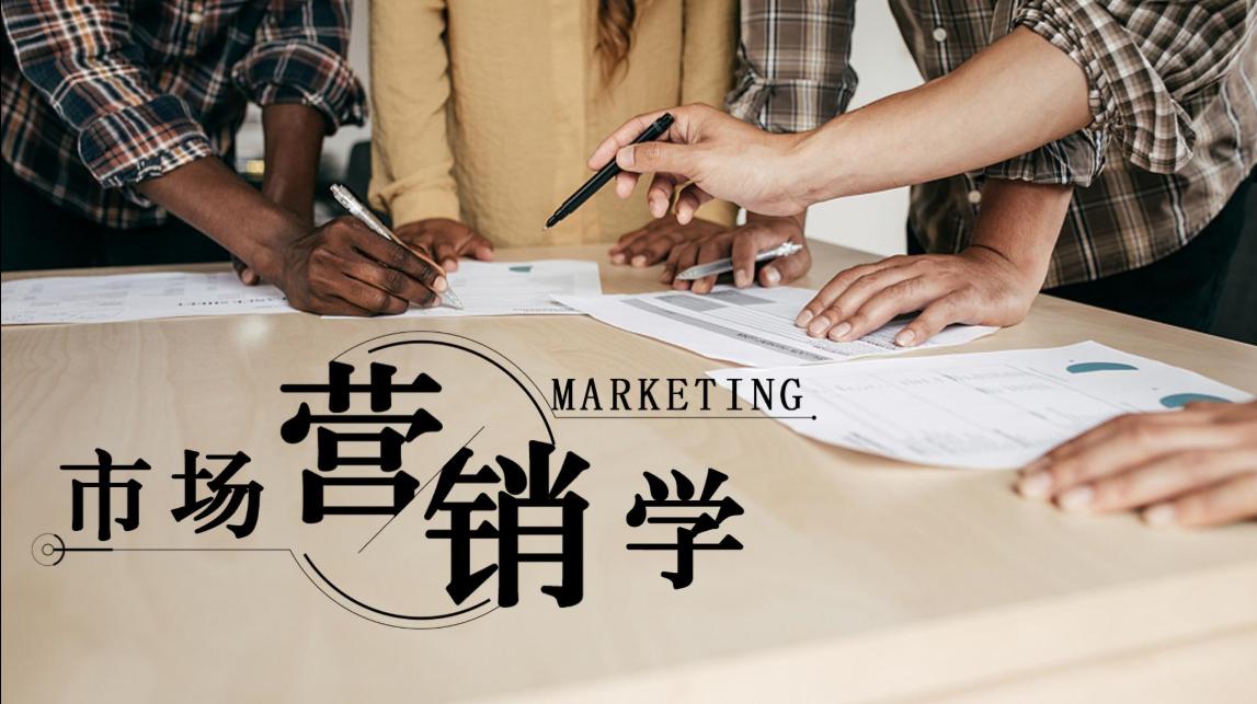 """中国大学MOOC: """"创客""""们坚守创新,持续实践,乐于分享并且追求美好生活,所以又有人称他们为""""玩创新的人""""。"""