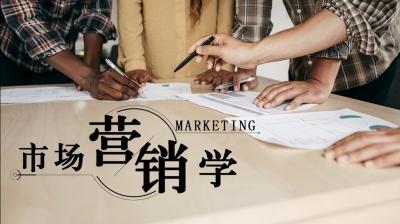 市场营销学(山东女子学院)单元测试答案