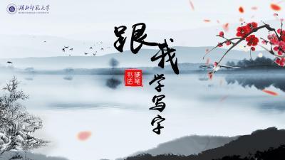 中国书画艺术品投资(山东联盟)免费答案