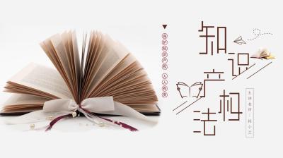 知识产权法(四川师范大学)考试答案