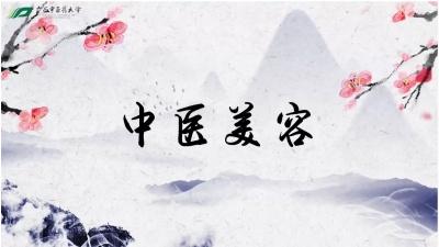 物流基础(黑龙江农业工程职业学院)免费答案