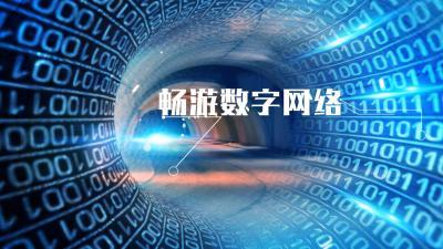 2020电子线路与数字逻辑章节测试答案